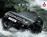 Mitsubishi Shogun Insurance - Compare Prices for your SUV  with MoneyMaxim